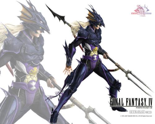 Final-Fantasy-IV-kaindragoon