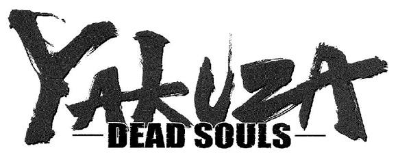 yakuza_dead_logo