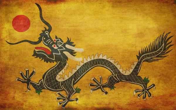 Dragão-Oriental