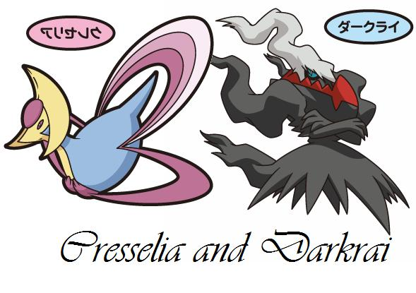 Cresselia_and_Darkrai_Wallpape_by_Dark_Infernape