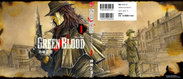 green-blood-3335363