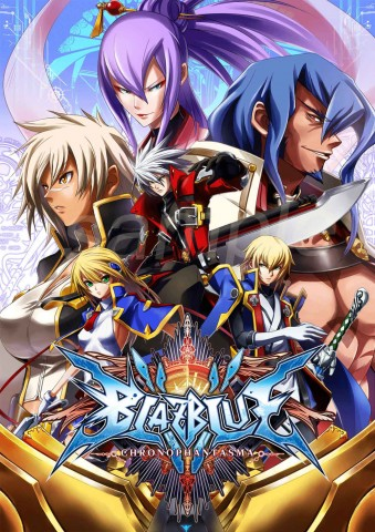 BlazBlue_Chronophantasma_(Arcade_Poster)