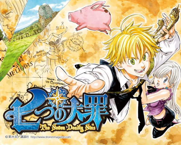 animecodex-network-nanatsu-no-taizai