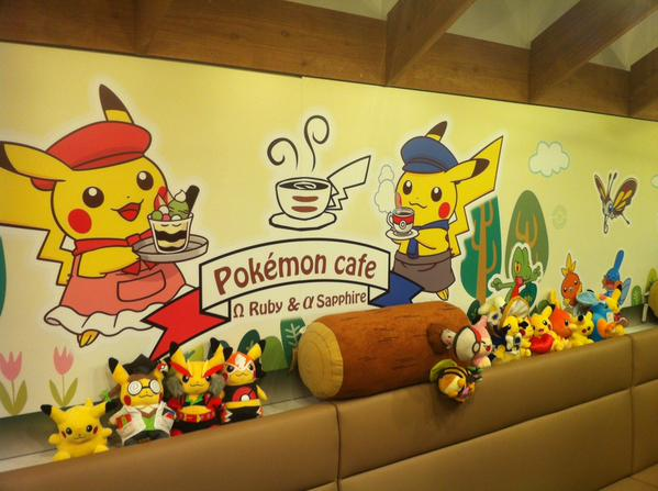 Decoração do Pokemon Cafe