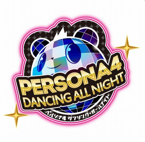 1411211413-persona-4-dancing-all-night-logo