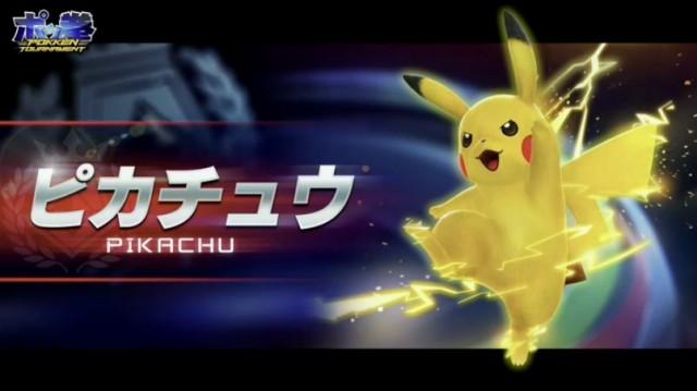 Pikachu-Pokkén-Tournament