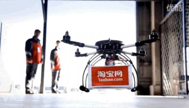 alibabtea-drones