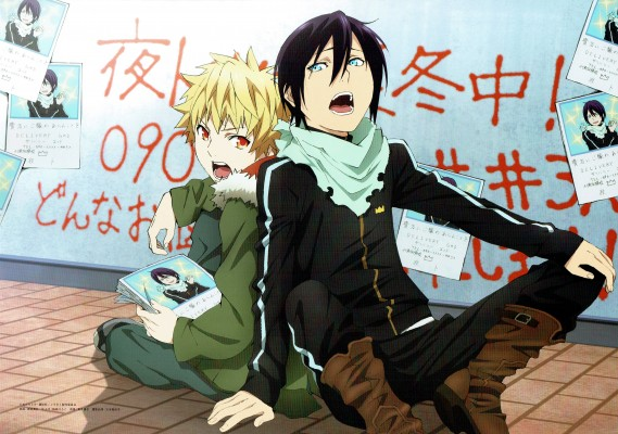 Noragami.full.1836693
