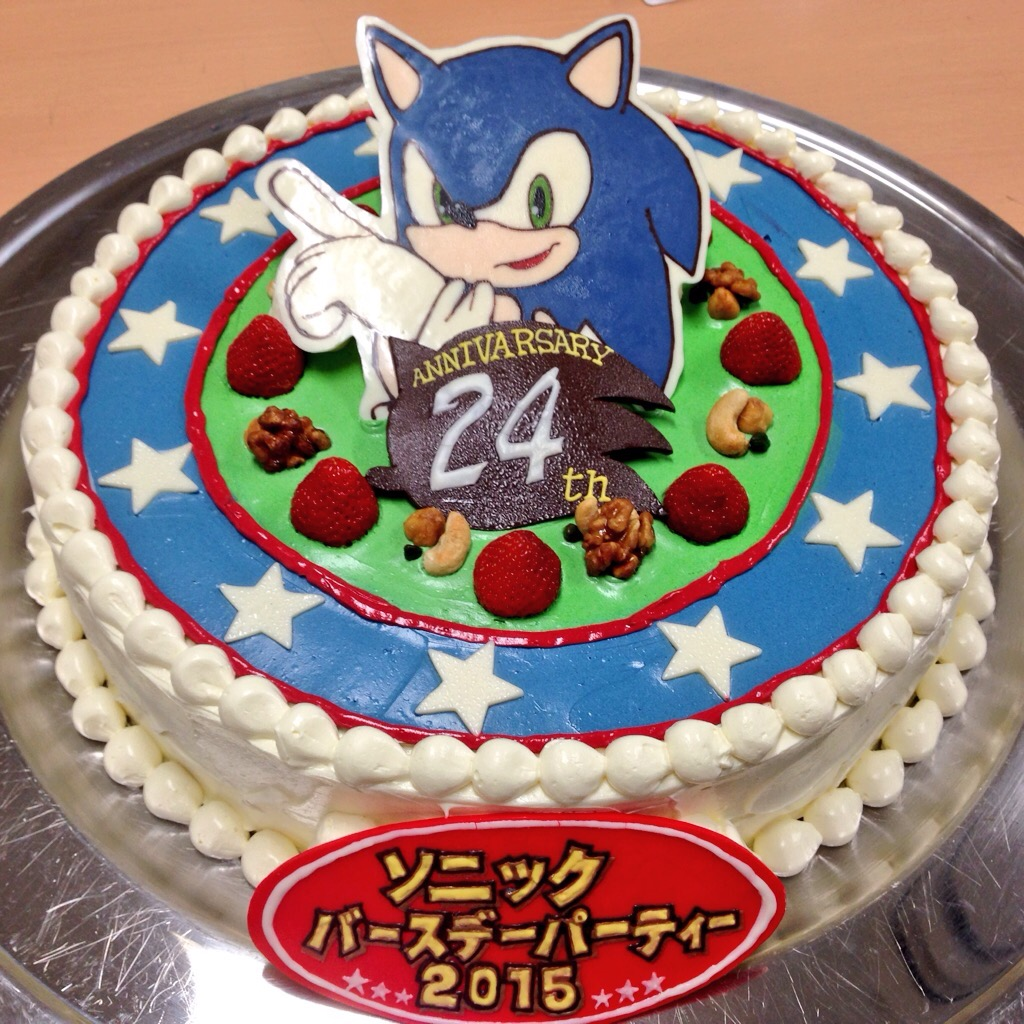 http://www.recantododragao.com.br/wp-content/uploads/2015/06/sonic_24th_anniversary_birthday_by_sonicx2011-d8ydzwr.jpg