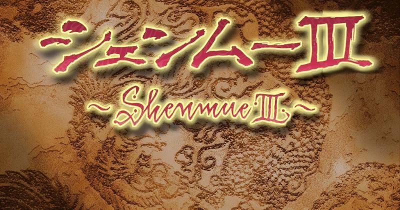 http://www.recantododragao.com.br/wp-content/uploads/2015/07/shenmue-3-800x420.jpg