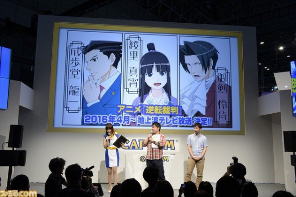 Ace Attorney TGS