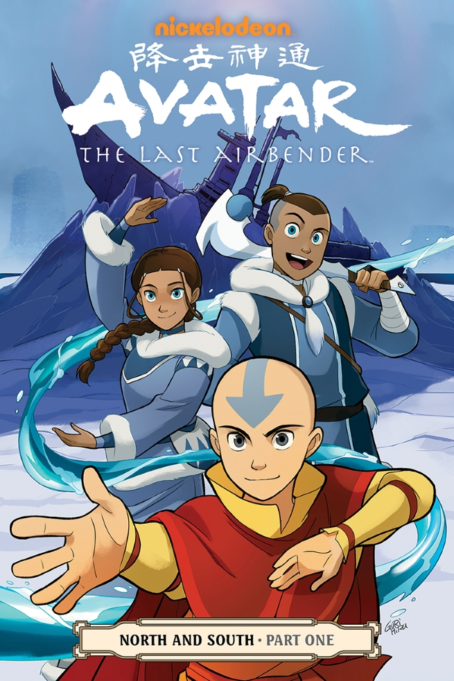 avatar-the-last-airbender-north-and-south-170527
