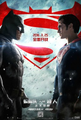 batman-v-superman-china-poster-168542